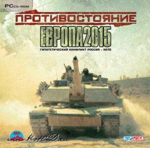 ������� ���� ��������������: ������ 2015 (2008/RUS) PC
