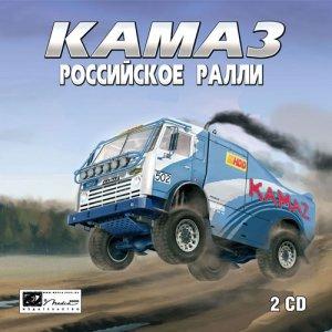 ������� ���� �����: ���������� ����� (2006/RUS) PC