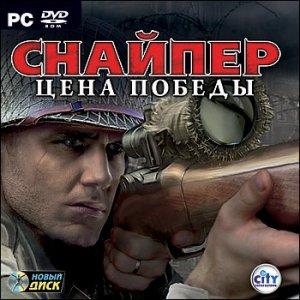 ������� ���� �������. ���� ������ (2008/RUS) PC
