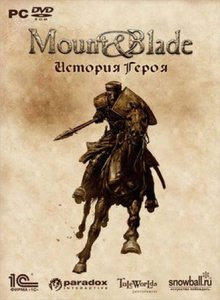 ������� ���� Mount and Blade (2008/RUS) PC