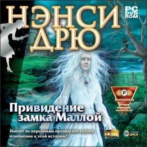 ������� ���� ����� ���. ���������� ����� ������ (2008/RUS) PC