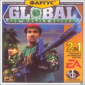 ������� ���� Global Operations (2002/RUS/ENG) PC