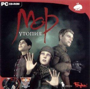 ������� ���� ���. ������ (2005/RUS) PC