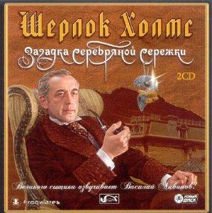 ������� ���� ������ �����: ������� ���������� ������� (2007/RUS) PC
