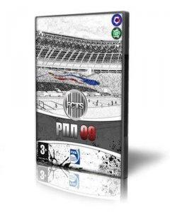 ������� ���� FIFA 2009 RPL (2009/RUS)