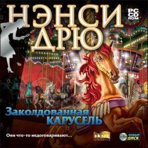������� ���� ����� ���. ������������� �������� (2007/RUS) PC