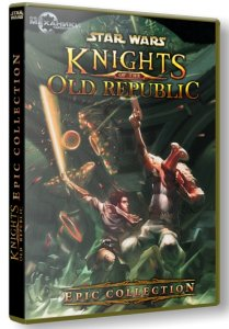 скачать игру бесплатно Star Wars: Knights of the Old Republic: Epic Collection (2009/RUS/Repack)