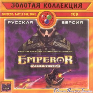 ������� ���� Emperor: Battle For Dune (RUS/2001/Dream Reality Studio)