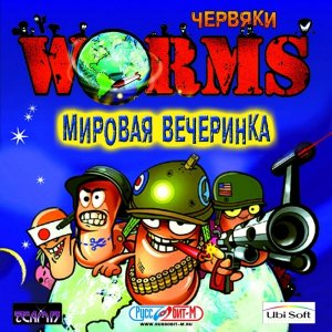 ������� ���� Worms: ������� ��������� (2002/RUS) PC