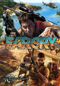 ������� ���� Far Cry 2 in 1 (2004-2008/RUS/ENG/RePack)