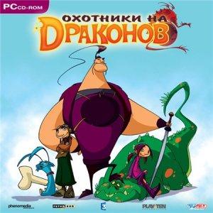 ������� ���� �������� �� �������� (2006/RUS) PC