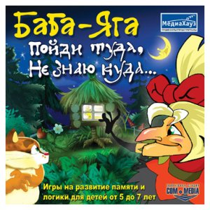 ������� ���� ����-���: ����� ����, �� ���� ���� (2004/���������/Rus)