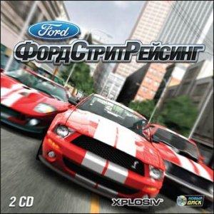 ������� ���� ���� ����� ������� / Ford Street Racing (2006/����� ����/RUS)