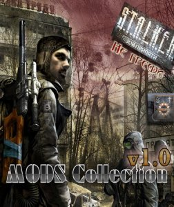 скачать игру бесплатно S.T.A.L.K.E.R.: Зов Припяти MODS Collection v1 (2009/RUS/ADDONS)