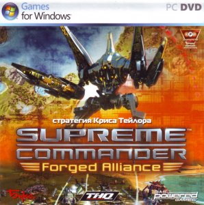 скачать игру Supreme Commander: Forged Alliance