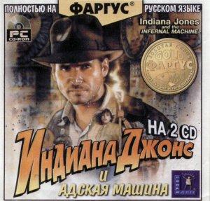������� ���� ������� ����� � ������ ������ (1999/RUS) PC
