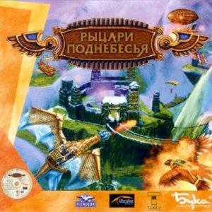 ������� ���� ������ ���������� (2000/Rus) PC