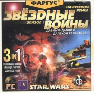 ������� ���� ������� �����. ������ 1 (3�1) (1999/RUS/ENG) PC