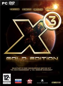 ������� ���� X3: ������� ������� / X3: Gold Edition (2009/RUS/Repack)