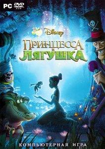 ������� ���� ��������� � ������� (2009/RUS) PC