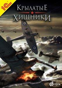 ������� ���� �������� ������� (2009/RUS) PC