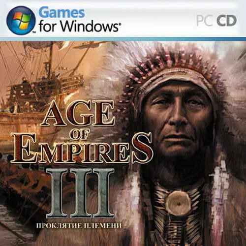 Скачать Age of Empires III: Проклятие племени