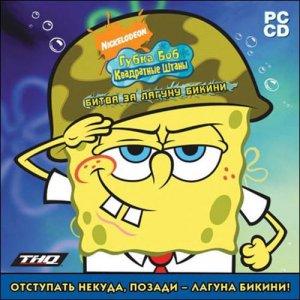 ������� ���� ����� ��� ���������� �����: ����� �� ������ ������ (2010/RUS) PC