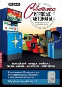 igrovie-avtomati-na-sayt-vebmaster