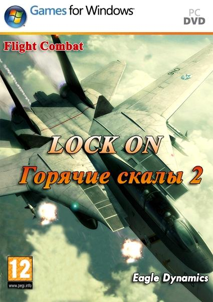 http://gamesefir.ru/uploads/posts/2010-04/1270108471_1270105575_001jgj.jpg