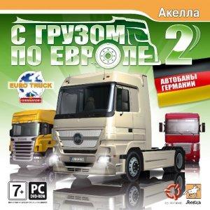 ������� ���� � ������ �� ������ 2: �������� �������� (2010/RUS) PC
