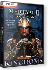 ������� ���� Medieval 2: Total War + Kingdoms (2007/RUS) PC
