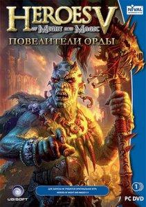 ������� ���� ����� ���� � ����� 5: ���������� ���� (2007/RUS) PC