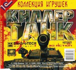������� ���� ������ ���� (2000/RUS) PC