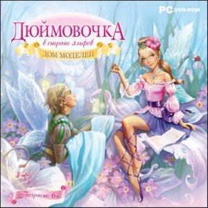 ������� ���� ���������� � ������ ������. ��� ������� (2009/RUS) PC