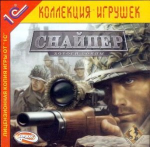 ������� ���� �������. ������ ����� (2006/Rus) PC