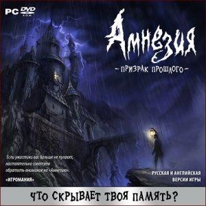 ������� ���� �������. ������� �������� (2010/Rus) PC