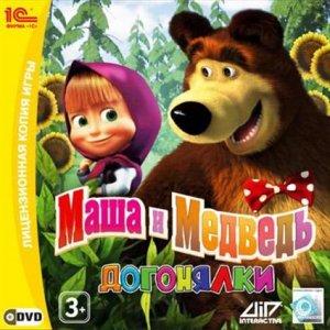 Скачать игру маша и медведь догонялки