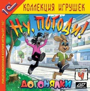 ������� ���� ��, ������! ������ 4. ��������� (2005/RUS) PC