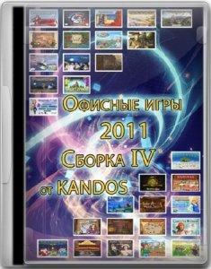 ������� ���� ������� ���� 2011. ������ �4 (2011/RUS) PC