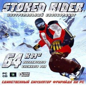������� ���� Stoked Rider. ������������� ����������� (2007/RUS) PC