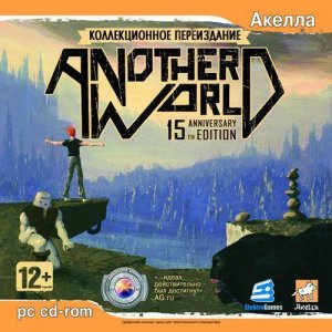 скачать игру бесплатно Another World Collector's Edition (2007/RUS/ENG) PC