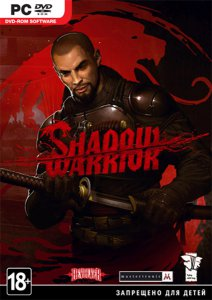 игра Shadow Warrior